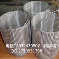 供应篮式不锈钢滤筒 不锈钢304圆形过滤网筒