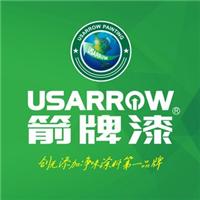 广东花彩漆厂家 广东外墙涂料加盟 广东多彩涂料批发