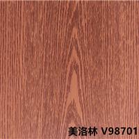 护墙板|3D背景墙|竹木纤维集成墙板厂家