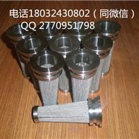 供应不锈钢滤油器滤芯小松液压油箱滤芯