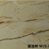山东集成墙面厂家哪家好 竹木纤维集成墙板