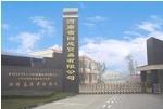 河南四成研磨科技有限公司