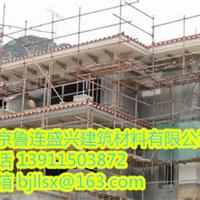 北京GRC构件厂家  鲁连盛兴建筑材料有限公司