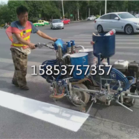 交通部门使用停车场划线机冷喷式18升