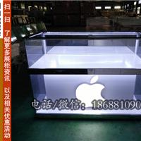 合肥苹果体验台尺寸,武汉手机展示柜厂家