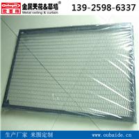 拉伸铝网板滚涂铝网板供应商