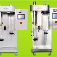 小型喷雾干燥仪/实验型喷雾干燥机