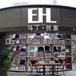 东莞市马丁优家家具有限公司