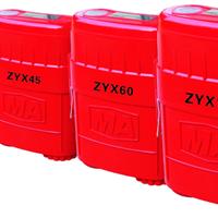 供应厂家直销西安西腾隔绝式压缩氧气自救器