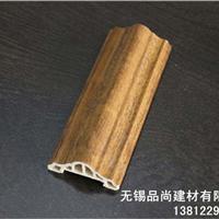 直销批发高分子护墙板线条 仿木纹色线条