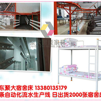 随州铁架床定制 双层铁床订制 广东聚大公司