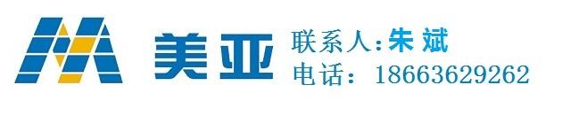 潍坊中能美亚环保设备有限公司