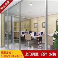 新沂单层玻璃隔断价格