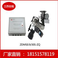 ZDMS0.9/30S自动扫描射水高空消防水炮