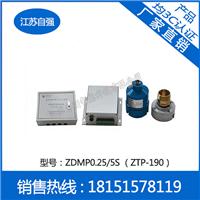 ZDMP0.25/5S大空间智能灭火喷淋系统
