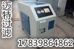 100L箱式滤油机