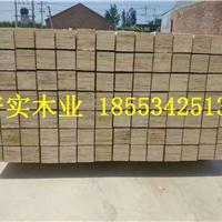 出口包装箱专用木方 免熏蒸LVL木方