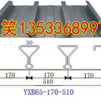 供应闭口楼承板YXB65-170-510