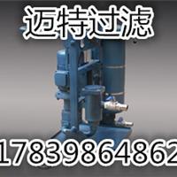 便移式高精度滤油机