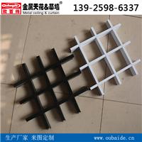 彩色铝格栅批发价菱形铝格栅厂家直销