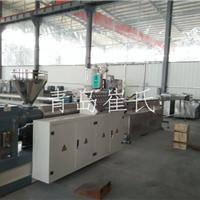 供应塑料蜂窝板生产线设备机器