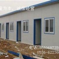 昌乐县鼎信彩钢板活动房厂