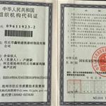 任丘市鑫铭建筑器材制造有限公司