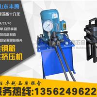 丰腾桥梁钢筋冷挤压机-电动液压泵出厂价