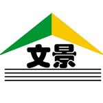 青岛亿科林防腐木工程有限公司