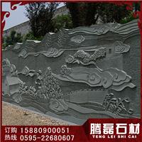 青石浮雕壁画 精美浮雕图片 大型浮雕厂家