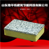 外墙改造如何在瓷砖上抹灰挂保温装饰一体板