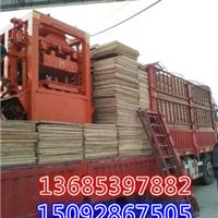 供应水泥砖托板价格110/57