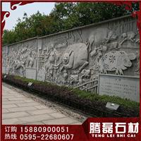 大型青石浮雕 浮雕壁画 寺庙浮雕