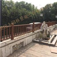 木纹铝合金护栏 围墙护栏 草坪护栏