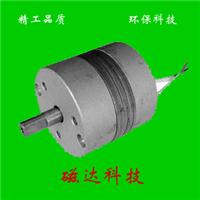直流旋转电磁铁-旋转式电磁铁-磁达科技