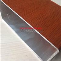 供应200?0手感木纹铝方通型材
