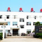 上海奇颉幕墙材料有限公司