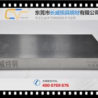 供应进口SKD-51高速钢材