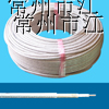供应江特厂家直销GN500-04耐火线1000℃