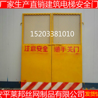厂家推荐 基坑临边防护栏 黄色防锈漆