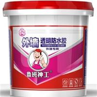 防水材料 涂料 鲁班神工透明防水胶