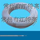 供应江特厂家直销GN500-03耐火线500℃