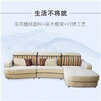 供应皇玛梦丽莎现代布艺沙发欧式沙发家具
