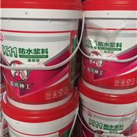防水涂料鲁班神工K11通用型防水浆料