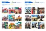 广州豪晋雕塑工艺品有限公司