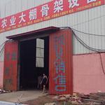 广发农业机械有限公司