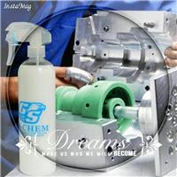 供应水性蜡模脱模剂