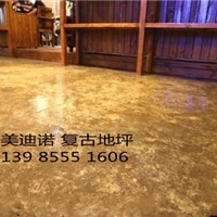 思南县、印江县复古漆、仿古地坪漆施工工艺