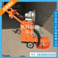 供应环氧地坪打磨机水泥地面打磨机
