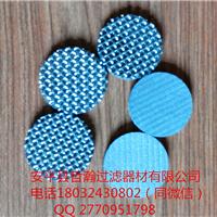 供应 2毫米厚304不锈钢烧结网滤芯滤片